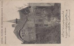 Carrières-sous-Bois : Hopital Militaire De Carrières-sous-Bois - Pavillon Algérien - France