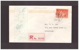 Cina - China  1949  Fdc   75° Upu Viaggiata Con Raccomandata - ...-1979