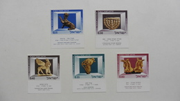 Asie :Israel :5 Timbres Neufs - Collections, Lots & Séries
