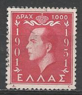 Greece 1952. Scott #546 (U) King Paul I * - Oblitérés