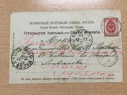 GÄ25027 Russia Russie 1901 AK Von Ryazan Nach Moskau - 1857-1916 Imperium