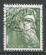 Greece 1954. Scott #559 (U) Zeus Of Istiaea * - Oblitérés