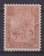 MADAGASCAR :  N° 73 * . TB . 1903 . - Madagascar (1889-1960)