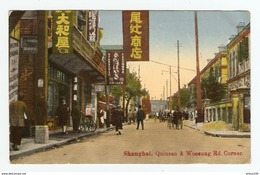 CHINA CHINE SHANGHAI QUINSAN & WOOSUNG Rd CORNER - 2 MAI 1931 - YOUNG PHOTO Co SHANGHAI - 2 Scans - - China