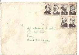 USA Airmail 22nd And 24th Grover Cleveland, 19th Rutherford B. Hayes, 20th James A. Garfield, Harryson - United States