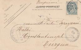 1904. CONSTANTINOPLE. YÉNI-DJAMI   /    3 - Ohne Zuordnung
