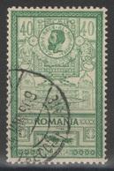 Roumanie - YT 147 Oblitéré - 1903 - 1881-1918: Charles I