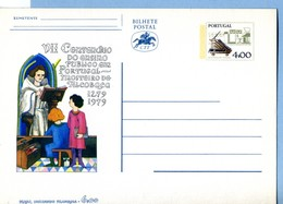 1979 7ème Centenaire De L'enseignement Public Monastère De Alcobaça - Postal Stationery