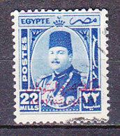 A0528 - EGYPTE EGYPT Yv N°298 - Egypt