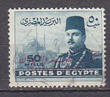 A0532 - EGYPTE EGYPT Yv N°301 - Egypt