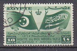 A0514 - EGYPTE EGYPT Yv N°237 - Egypt