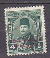 A0524 - EGYPTE EGYPT Yv N°291 - Egypt