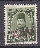 A0526 - EGYPTE EGYPT Yv N°296 - Egypt