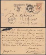 AUTRICHE EP VERS BRUXELLES AMBULANT EST 3 A SIMPLE CERCLE PASSAGE RARE (DD) DC-1294 - Stamped Stationery