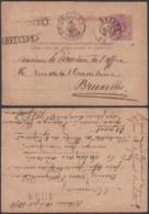 BELGIQUE EP 5c VIOLET AMBULANT OUEST 2 Double Cercle Du 14/08/1878 + OSTENDE Encadre (DD) DC-1296 - Stamped Stationery