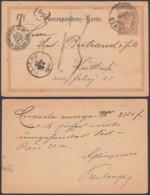 AUTRICHE EP Vers LIEGE AMBULANT OSTENDE-VERVIERS N°2 Du 20/10/1890 (DD) DC-1297 - Stamped Stationery