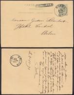BELGIQUE EP 5c VERT  AMBULANT NORD 1 Du 02/12/1891 + BRUXELLES Encadre (DD) DC-1300 - Stamped Stationery