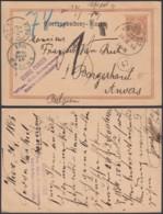 AUTRICHE EP VERS ANVERS  AMBULANT EST 1 Du 27/08/1893 (DD) DC-1304 - Stamped Stationery