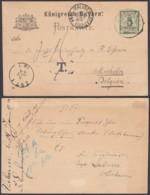 ALLEMAGNE EP VersMECHELEN AMBULANT EST 1 Du 15/08/1891 (DD) DC-1308 - Entiers Postaux