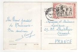 """Timbre """" Danse Folklorique Sur Cp , Carte Postale Du 18/06/1967 - 1948-.... Républiques"""