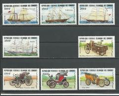 COMORES Scott 591-598 Yvert 408-415 (8) ** Cote 22,00 $ 1984 - Comores (1975-...)