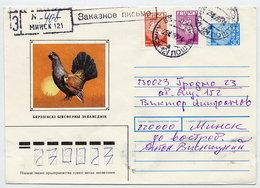 BELARUS 1995 Stationery Envelope 30 R.blue Registered With Additional Franking.  Michel U58b - Belarus