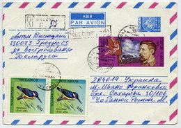 BELARUS 1993 Airmail Stationery Envelope 600 R.registered To Ukraine With Additional Franking.  Michel LU10 - Belarus
