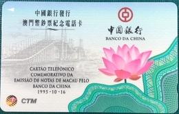 MACAU 1995 BANK OF CHINA BANK NOTE ISSUE COMMEMORATIVE PHONE CARD BY CTM, UNUSED WITH ORIGINAL FOLDER, RARE - Macau