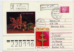 BELARUS 1992 Stationery Envelope 1.00 R. Red Registered  With Additional Franking. - Belarus