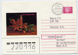 BELARUS 1992 Stationery Envelope 1.00 R. Red Without Additional Franking. - Belarus