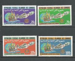COMORES Scott 619-622 Yvert 431-434 (4) ** Cote 7,60 $ 1985 - Comores (1975-...)