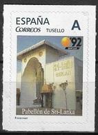ESPAÑA. TUSELLO. EXPO'92 SEVILLA. PABELLON DE SRI LANKA - 1931-Hoy: 2ª República - ... Juan Carlos I