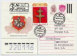 BELARUS 1992 Soviet Union Stationery Envelope Registered With Mixed Franking, - Belarus