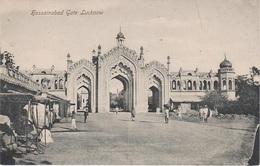 AK Lucknow Lakhnau लखनऊ لکھنو Hooseinabad Hossainabad Gate Emambara Chhota Imambara India Indie Indien भारत गणराज्य - India