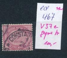 D.-Post Türkei   Nr. V 37e    (ed467  ) Siehe Scan - Officina: Turquia