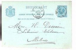 Private Printing Librairie Int. Catholique Classique Scientifique Edouard Van WEES Breda 1888 > Malines België (BP-5) - Entiers Postaux