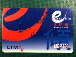 MACAU - CTM EASY CALL PHONE CARDS- MC01 - Macau