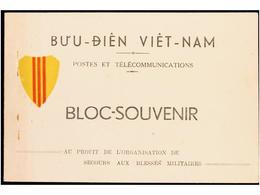 VIETNAM (Rep: Socialista) - Uruguay