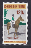 MALI N°  263 ** MNH Neuf Sans Charnière, TB (D8147) Cheval, Er Tiercé Du Journal L'Essor - 1976 - Malí (1959-...)