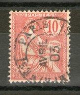 N° 124° _Tardif_Imprimés Paris Avril 1903_ Retrait En Mai_tres Bon Centrage - Marcophily (detached Stamps)