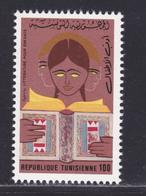 TUNISIE N°  837 ** MNH Neuf Sans Charnière, TB (D8150) Littérature Pour Enfants - 1976 - Tunisie (1956-...)