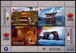 Ecuador (2018) - Block - /  Japan Relationship - Heritage - Ecuador
