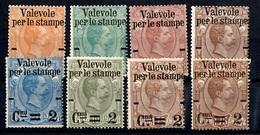 Italie YT N° 46/51 Neufs **/*. B/TB. A Saisir! - 1900-44 Victor Emmanuel III