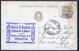 BARLETTA - 1931 - CARTOLINA COMMERCIALE - TIMBRO - ANTONIO DI BENEDETTO - Negozi
