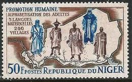 Niger 1965 Scott 155 MNH High Value Adult Education, Map, Tribesmen - Niger (1960-...)