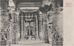 AK Mount Abu Aboo माउंट आबू Interior Of Vastupaia Dilwara Temple Rajasthan राजस्थान India Indie Indien भारत गणराज्य - India