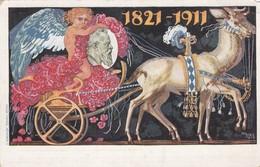 KONIGREICH BAYERN 1821~1911. FARBLITHOGRAPHIE KUNSTLER KARTE REGENSBURG 1911 ENTIER ENTERO NON CIRCULEE - BLEUP - Germany