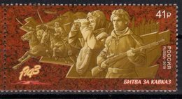 RUSSIA, 2018, MNH, WWII, BATTLE OF THE CAUCUSUS, MOUNTAINS, HORSES,  1v - WW2