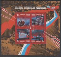 RUSSIA, 2017, MNH,100TH ANNIVERSARY OF THE RUSSIAN REVOLUTION, 1917, SHIPS, TSARS,  SHEETLET - History