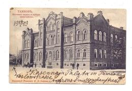 RU 392000 TAMBOW / TAMBOV, Kasennaja Palata, Koslowstrasse, 1913 - Russland